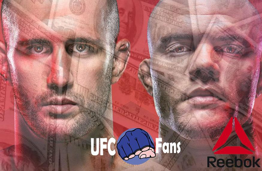 UFC Fight Night 138 - Les salaires Reebok