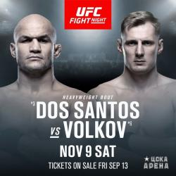 UFC on ESPN+ 21 - DOS SANTOS VS. VOLKOV